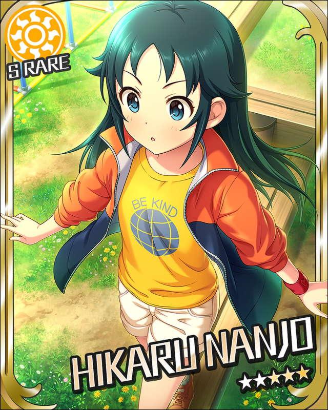 hikaru_sr5